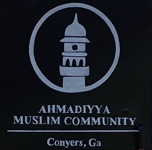 Ahmadiyya Muslim Community Conyers Logo